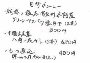 CCI20160429_0000
